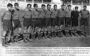 Торпедо - чемпион РСФСР 1955г.
